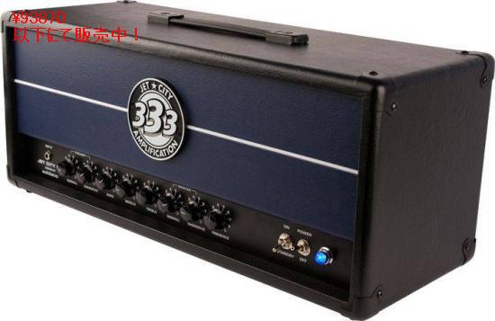 Jet City Amp Mod http://img.gakking.com/Jet%20City%20Amplification/19379/Jet%20City%20Amplification.html