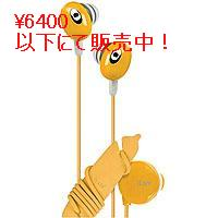 In-ear Hi-Fiイヤホン withボリュームコントロール for iPhone / iPod / MP3 / CD players -オレンジ 6400以下で販売中